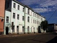 Kazan, Levo-Bulachnaya st, house 34. university
