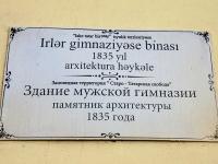 Kazan, Levo-Bulachnaya st, house 48. multi-purpose building