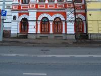 Казань, улица Лево-Булачная, дом 48. многофункциональное здание