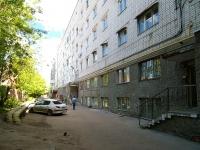 Казань, Парижской Коммуны ул, дом 2