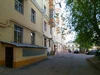 neighbour house: st. Parizhskoy Kommuny, house 4. Apartment house