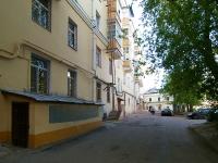 Казань, улица Парижской Коммуны, дом 4. многоквартирный дом