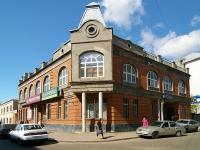 Казань, улица Парижской Коммуны, дом 6. офисное здание