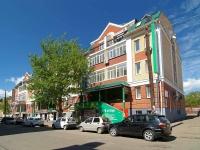 Kazan, Parizhskoy Kommuny st, house 14. office building