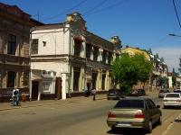 Казань, Парижской Коммуны ул, дом 18