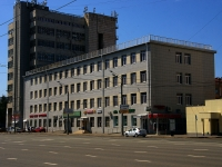 Казань, улица Парижской Коммуны, дом 25. многофункциональное здание