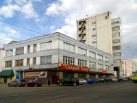 Kazan, Parizhskoy Kommuny st, house 25. multi-purpose building