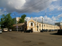Казань, улица Парижской Коммуны, дом 8. органы управления