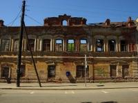 Kazan, Parizhskoy Kommuny st, house 16. vacant building