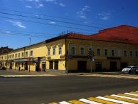 Казань, улица Парижской Коммуны, дом 10. многофункциональное здание
