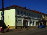 Казань, улица Парижской Коммуны, дом 12. офисное здание
