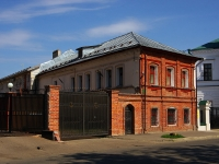 neighbour house: st. Parizhskoy Kommuny, house 24А. governing bodies