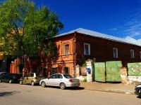 Kazan, Parizhskoy Kommuny st, house 24А. governing bodies