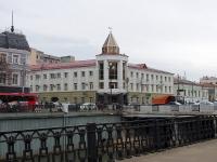 Казань, Чернышевского ул, дом 23