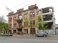 Kazan, Chernyshevsky st, house 26. office building