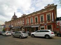 Казань, улица Чернышевского, дом 27А. ресторан