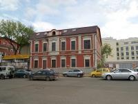 Казань, Чернышевского ул, дом 29