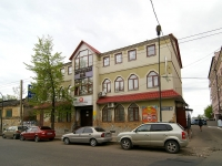 Kazan, Chernyshevsky st, house 30. office building