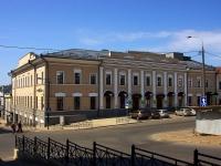 Казань, улица Чернышевского, дом 10. строящееся здание