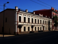 neighbour house: st. Chernyshevsky, house 28. office building