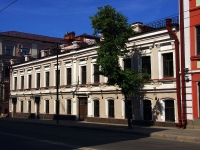 Kazan, Chernyshevsky st, house 28. office building