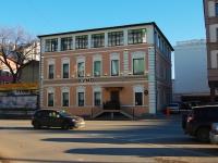 """喀山市, 餐厅 """"Хумо"""", Chernyshevsky st, 房屋 29"""