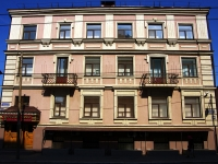 Kazan, office building РИОЛИТ-ОФИС, Chernyshevsky st, house 30Б