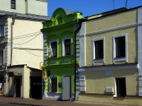 Kazan, Chernyshevsky st, house 35 с.1. office building