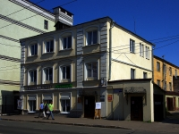 neighbour house: st. Chernyshevsky, house 35. office building