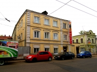 Kazan, Chernyshevsky st, house 35. office building