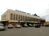 Казань, улица Чернышевского, дом 36А. вокзал
