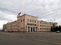 "Kazan, office building ОАО ""РЖД"", Chernyshevsky st, house 36/14"