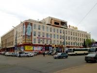 Казань, Чернышевского ул, дом 43