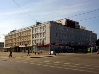"neighbour house: st. Chernyshevsky, house 43. shopping center ""Ильдан"""