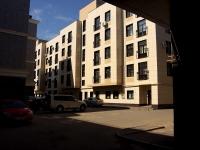 Казань, Чернышевского ул, дом 16