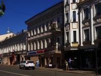 Казань, Чернышевского ул, дом 19