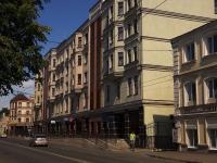 Казань, Чернышевского ул, дом 33