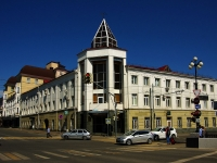 neighbour house: st. Chernyshevsky, house 23. office building