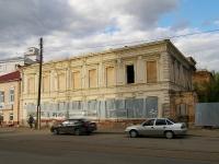 喀山市, 未使用建筑 Дом Казаковых, Kayum Nasyri st, 房屋 3