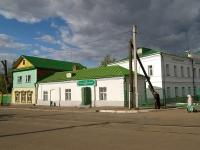 """Казань, магазин """"Халяль-ризык"""", улица Каюма Насыри, дом 15А"""