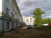 Kazan, Kayum Nasyri st, house 18. Apartment house