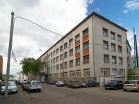 Казань, улица Каюма Насыри, дом 25. офисное здание