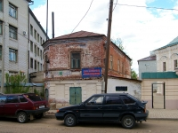 neighbour house: st. Kayum Nasyri, house 27. office building