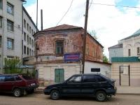 喀山市,  , house 27. 写字楼