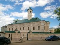 Казань, улица Каюма Насыри, дом 29. мечеть Апанаевская мечеть