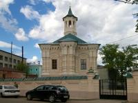 Kazan, mosque Апанаевская мечеть, Kayum Nasyri st, house 29