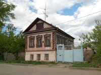 neighbour house: st. Kayum Nasyri, house 33. Private house Дом Исанбаевых