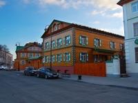 Казань, улица Каюма Насыри, дом 22. офисное здание