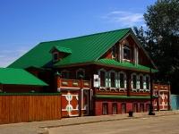 Казань, улица Каюма Насыри, дом 11. индивидуальный дом