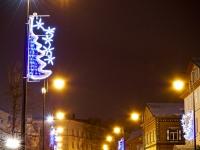 Казань, улица Каюма Насыри. вид на улицу